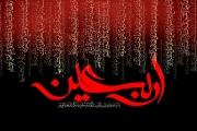 آیت الله رفیعی پور: شکوه و عظمت اجتماع جهانی اربعین در سالهای اخیر، از برکات نظام جمهوری اسلامی ایران است.